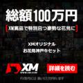 200x200_hanami-jp