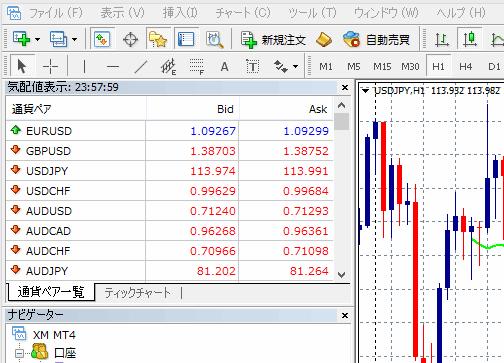 japanesetaio_4