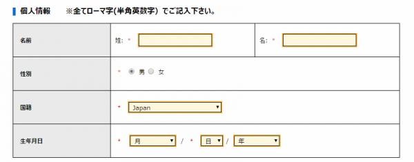 land_kaisetsu_1_1