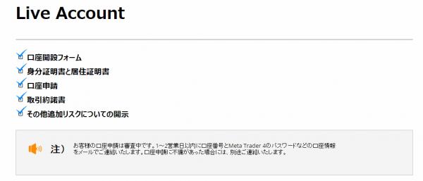 land_kaisetsu_9