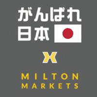 MiltonMarkets「がんばれ日本」キャンペーン/初回入金5,000円+出金可能30%ボーナス