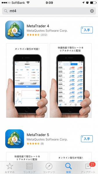 mt4_phone_1