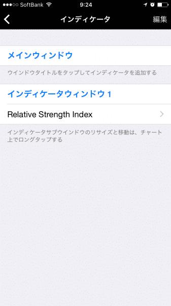 mt4_phone_10
