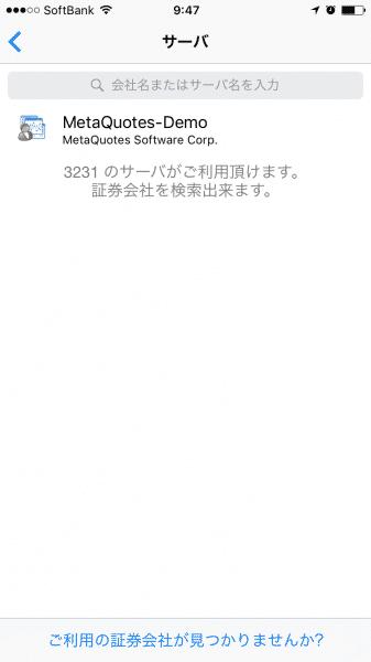 mt4_phone_16