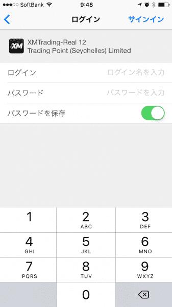 mt4_phone_19