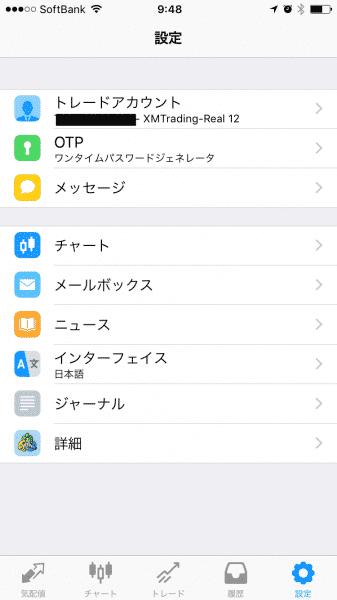 mt4_phone_20