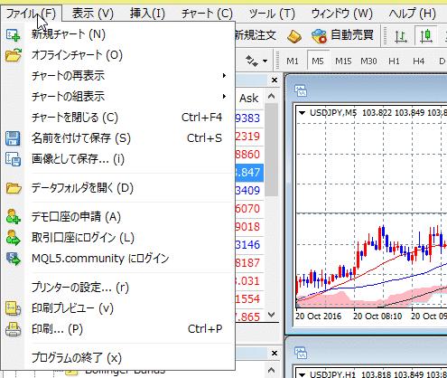 mt4_top_11