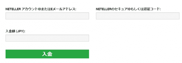 nyukin_neteller