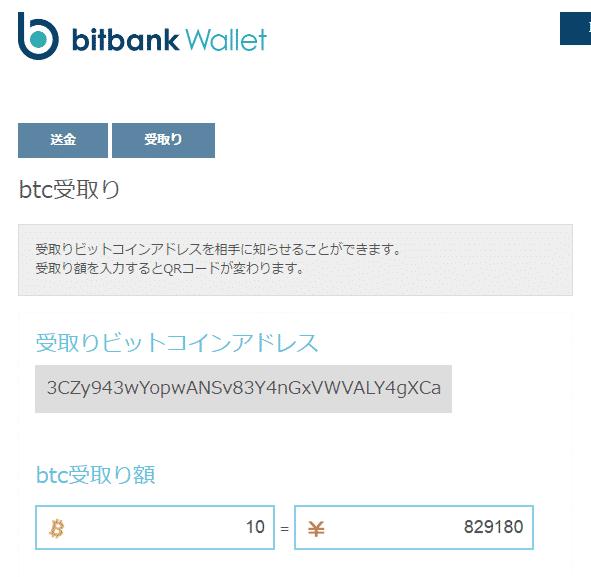 pivotmarkets_bitcon_syukkin_24