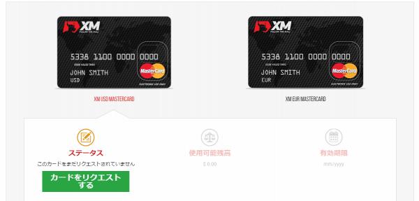 xm_card_2