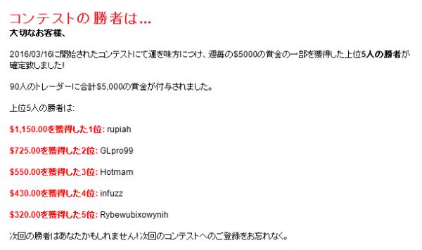 xm_contest_12