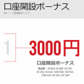 xm_kozakaisetsu_cam